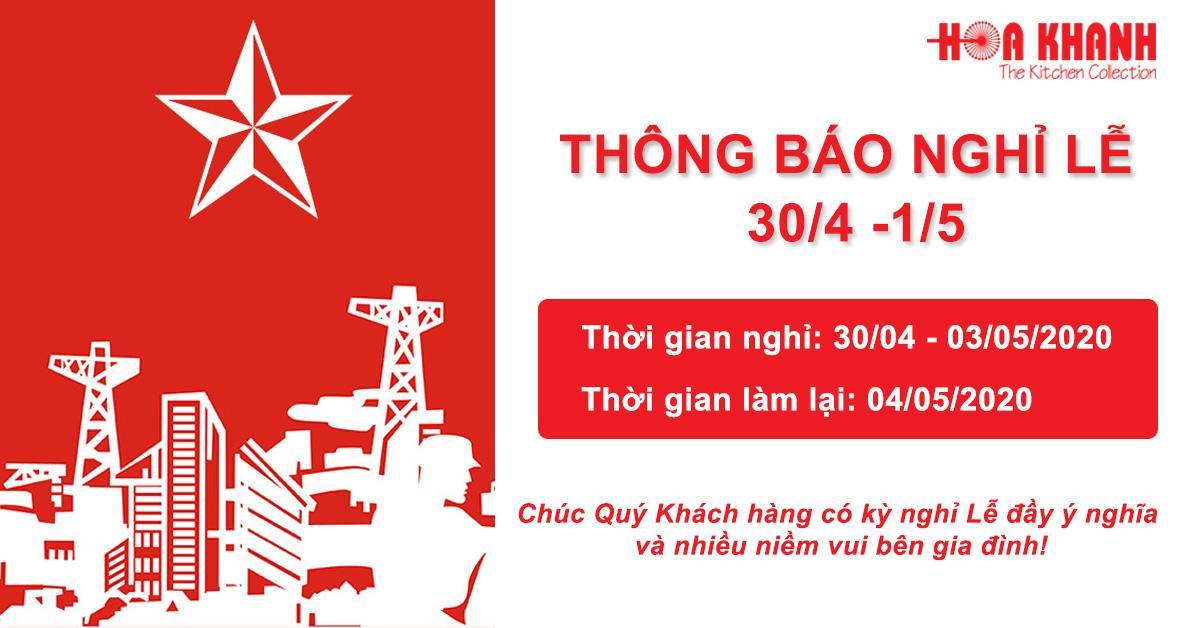 Hoa Khanh thông báo nghỉ Lễ 30.4 & 1.5.2020
