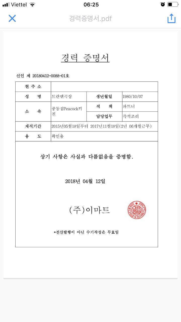 giấy chứng nhận của đầu bếp Sang